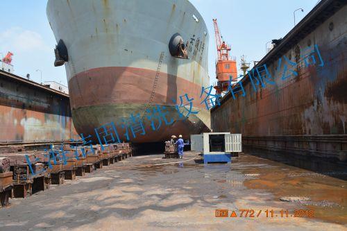 船舶修造清洗、除漆除鏽