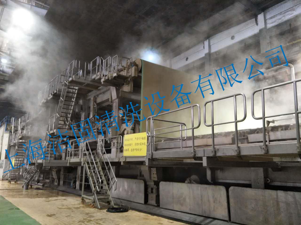 造纸行业设备清洗